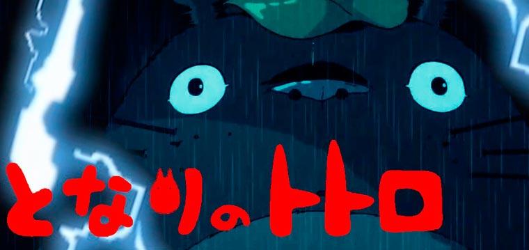 totoro-horror-movie1