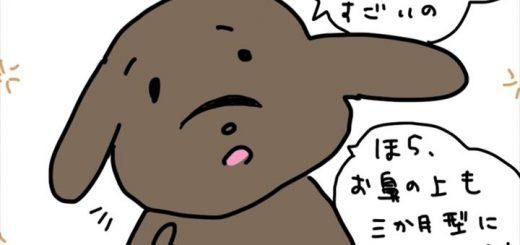 連載「愛☆まどんなのアトリエ境界線」vol.20