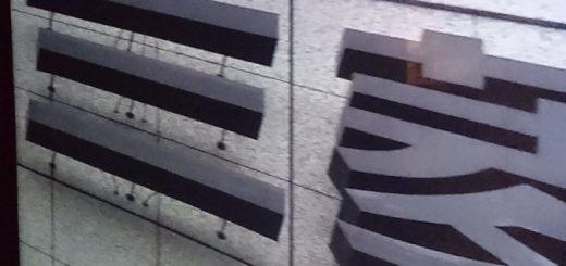 ニュースで報じられる三菱重工のビル…衝撃的なイタズラ書きが映り込む!