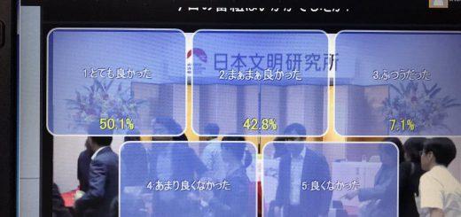 【悲報】元都知事の猪瀬直樹さん、ブラウザのブックマークがXvideosだと判明