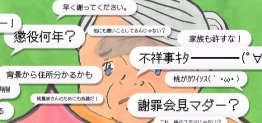 ACジャパンの新CM「苦情殺到! 桃太郎編」がネットの炎上の実態を表現し話題