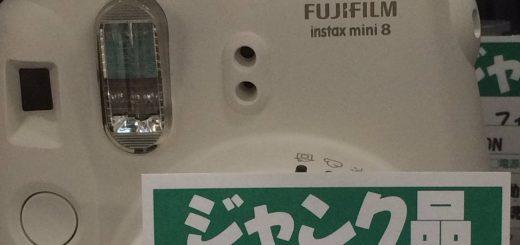 「幽霊が写る」ハードオフでヤバい注意書きの中古カメラが販売中と話題