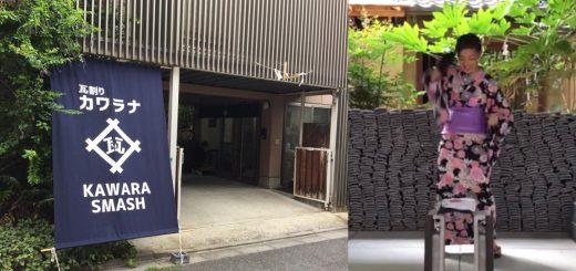 浅草の瓦割り専門店「カワラナ」が新観光名所だと話題!インスタ映えしてストレス解消できる?