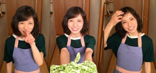 気分は錦戸亮!?松岡茉優との新婚生活を疑似体験『ウチの夫は仕事ができない』動画