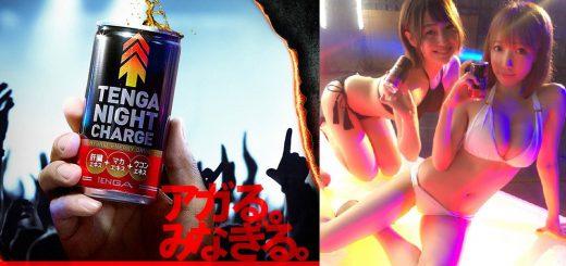 ギンギンになろうぜ!飲むTENGA「TENGA NIGHT CHARGE」が発売記念でWebCM公開