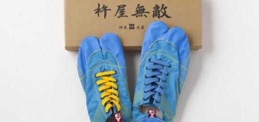 池井戸潤小説のドラマ『陸王』こはぜ屋のランニング足袋が実在!「KINEYA MUTEKI(きねや無敵)」