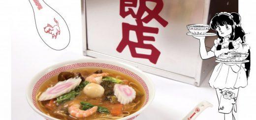 『らんま1/2 カフェ』東京・大阪・名古屋でオープン!あかね特製カレーやVRでシャンプーの出前を堪能できる