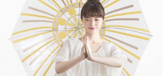さすと後光が差す!仏になれる尊い傘「なりきり仏像スタイル 光背アンブレラ」発売