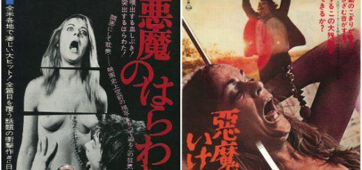 怖いのに惹かれるデザインばかり!「#全日本怖いポスター選手権」まとめ