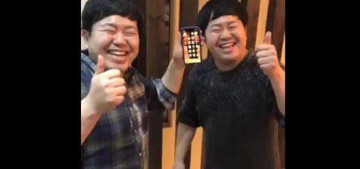 【衝撃】ザ・たっちがiPhoneXの顔認証システムを解除する瞬間動画
