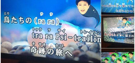 爆笑しすぎて歌えない!?DAMの「美川憲一を育てながら歌うカラオケ機能」が話題