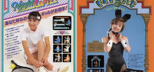 エロ可愛くて懐かしい!1980年代の麻雀・カジノゲーム広告まとめ