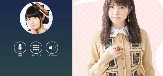 竹達彩奈が妄想電話風のボイスメッセージをTwitterに投稿!声優ファン大歓喜