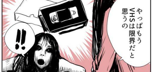 伽椰子と貞子の女子会を描く!『リング』『呪怨』ネタのギャグ漫画最新3話が話題