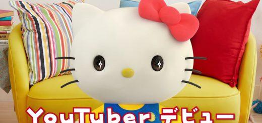 【衝撃】キティちゃんYouTuberデビュー!闇を感じる発言でいっぱい