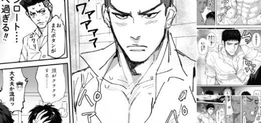 『ゴールデンカムイ』ラッコ鍋の回を『スラムダンク』湘北高校メンバーでパロディ!漫画に腹筋崩壊