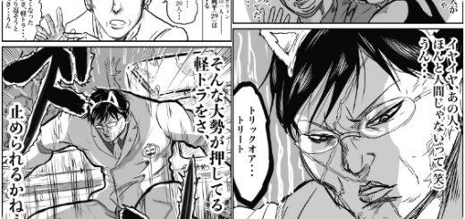 花山薫が渋谷ハロウィンを止める!?『グラップラー刃牙』パロディ漫画がかっこいい