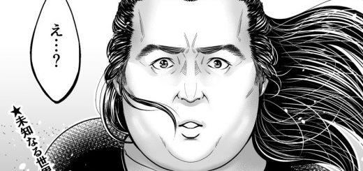 2コマで笑う!「異世界に召喚された長州小力」のマンガがシュール