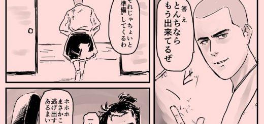 とんちがワイルドすぎ!漫画「ハードボイルド一休さん」