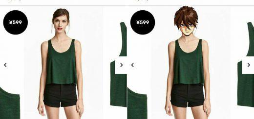ガンダムWファン騒然!H&Mの服コーデが完全にヒイロ・ユイ