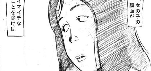 恋愛対象じゃない女友達との微妙な関係を描くマンガ『一緒の友だち』がエモい