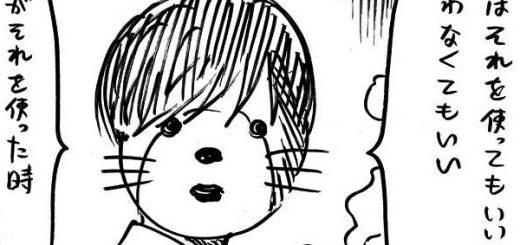 村上春樹が乗り移ったネコ型ロボットの漫画!?ドラえもんパロディにハルキスト悶絶