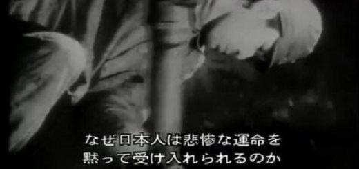 第二次大戦中に米国が映画で日本のブラック社会を紹介…今と大差ないことが発覚