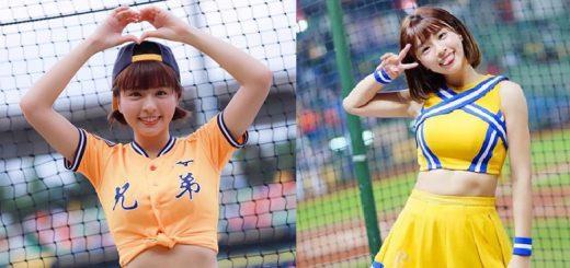 台湾プロ野球チアリーダーの峮峮(チュンチュン)さんがムチムチで可愛いすぎ