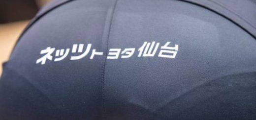 お尻にロゴ掲載!?女子バレーの「ネッツトヨタ仙台」広告位置が思わず見てしまう