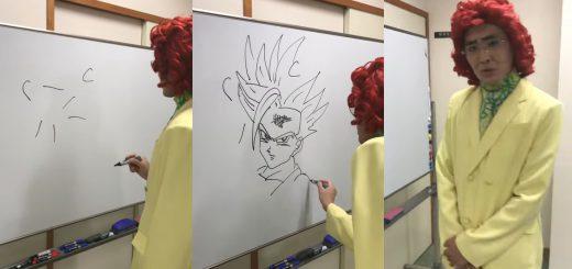 適当な線から『ドラゴンボール』キャラを完成!アイデンティティ田島の画力がすごい