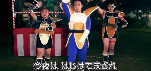 ドラゴンボール芸人が大集合で盆踊り!『DB音頭』がネタ満載でアニメファン歓喜