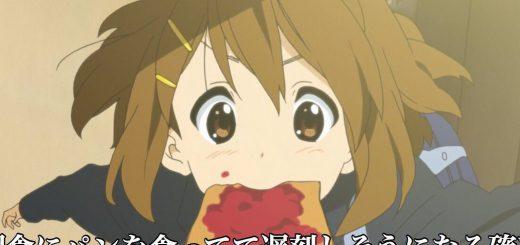 アニメファン落胆「遅刻しそうなパンをくわえた美少女と曲がり角でぶつかる」確率が低すぎ
