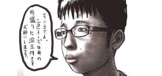 童顔で覇気がない!?すぐ見分けがつく「内定が出ない学生」のイメージイラストが話題