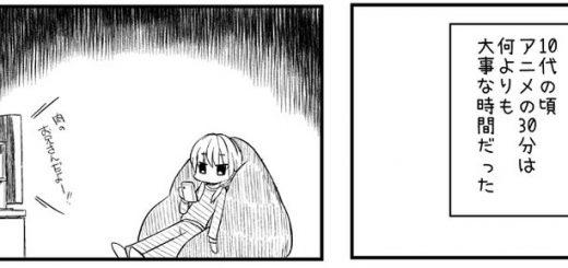 10代と30代オタクの差を描いた短編マンガ『オタクの曲がり角。』に共感の嵐
