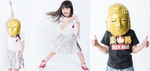 自由すぎる!子供服ECサイト「スマービー」モデル写真が子供らしさ全開