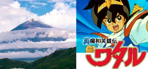 富士山が初冠雪で創界山そっくりに!『魔神英雄伝ワタル』ファン歓喜