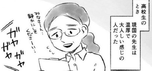 「高校生のときに太宰治にハマったきっかけ」を描いた漫画に文学ファンから共感集まる