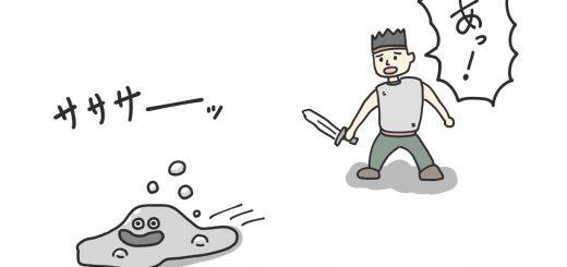 ゆるさ爆発!『ドラクエ』のモンスターをネタにしたパロディ漫画がじわじわくる