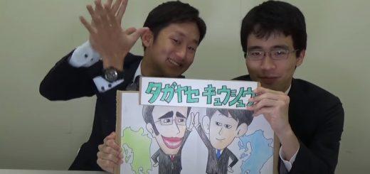 日本初の官僚系YouTuber爆誕!農林水産省職員による『BUZZ MAFF』が最高だと話題
