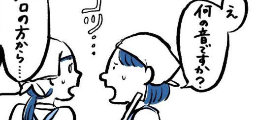 閉店後に謎の物音…接客業あるあるを描いた『夏にぴったりホラー漫画』に共感の声