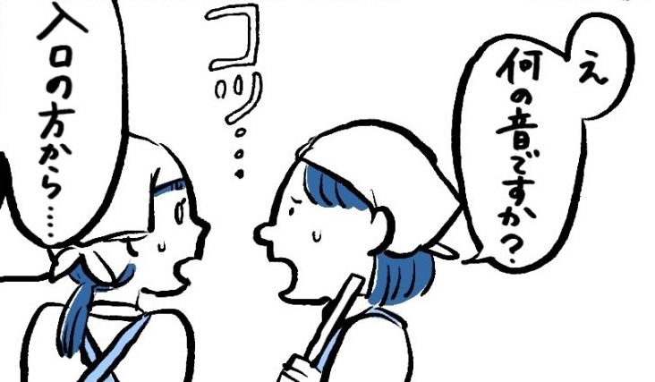 透かし ゆらぎ荘の幽奈さん タピオカ