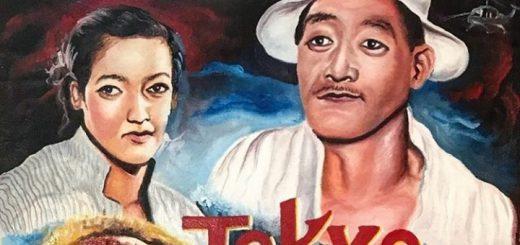 『東京物語』をスプラッター映画に改変!?ガーナの自由すぎる宣伝ポスターに小津ファン困惑