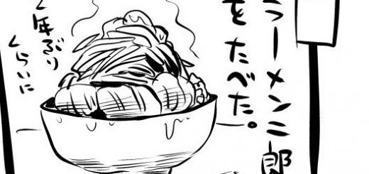 読むと食べたくなる!?漫画『ラーメン二郎を食べた話』に多くのジロリアン共感