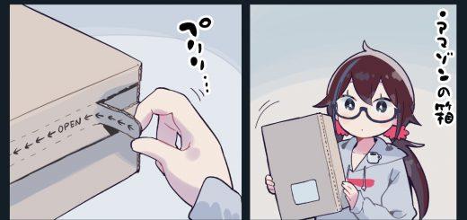 「上手く開封できずゴリラ化する」Amazonダンボール箱あるあるを描く漫画に共感の声