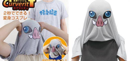 大人の『鬼滅の刃』ファンも欲しい!?一瞬で伊之助に変身できるコスプレTシャツが小学生に人気