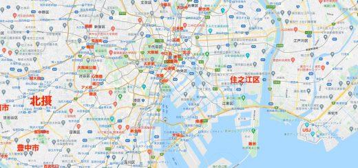 東京に大阪の街を当てはめる!「東京の街を大阪でたとえたら」MAPが話題